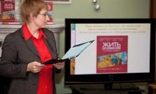Жить со смыслом презентация в москве book-msk-2010-7