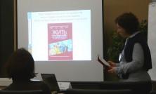Жить со смыслом презентация в петербурге  book-spb-2010-6