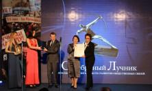 Премия серебряный лучник pic-001