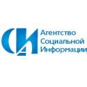 https://www.asi.org.ru