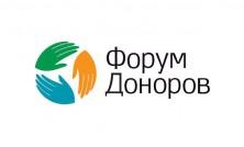 Форум Доноров - логотип