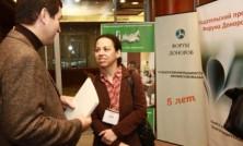 Конференция 2009 conf-2009-1