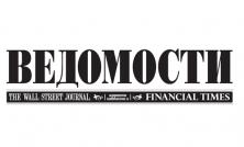 Ведомости логотип vedomosti