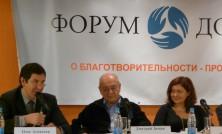 Президиум Ежегодной конференции в 2008 году