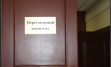 Практикум ЛКБ 30 янв 2012 prakt-lkb-4
