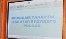 Практикум ЛКБ 30 янв 2012 prakt-lkb-6
