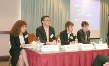 Конференция 2003 conf-2003-3
