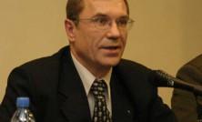 Конференция 2004 conf-2004-4
