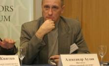 Конференция 2004 conf-2004-5