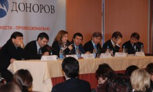 Конференция 2007 conf-2007-1