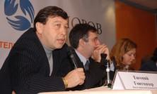 Конференция 2007  conf-2007-14