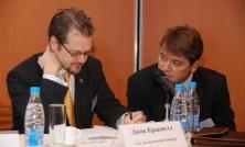 Конференция 2007  conf-2007-3