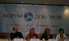 Конференция 2007  conf-2007-7