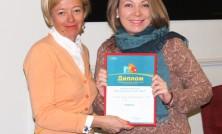Презетация доклада 2012 doclad-2012-3359