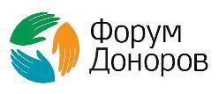 Форум Доноров, Логотип ФД 2013_RUS_sml