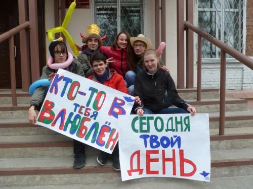 фонд Шелехова