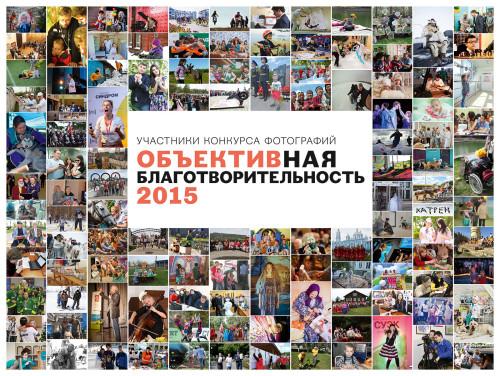 fd-photos-collage