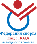 Федерация лиц с ПОДА