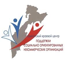 Камчатский центр поддержки со нко