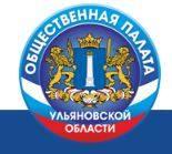 логотип ОП Ульяновской области