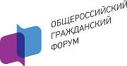 ОРГФ_180