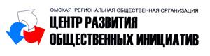 ЦРОИ _300