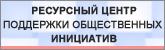 кемеровский региональный