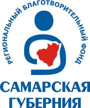самарская губерния_180