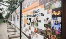 Открытие-выставки-ОБЪЕКТИВная-благотворительность