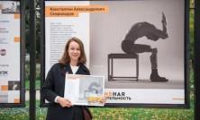 Открытие выставки_Фонд-Память-поколений