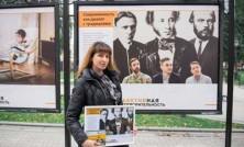Открытие выставки_Фонд-Прохорова