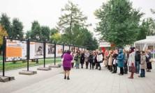 Выставка-ОБЪЕКТИВная-благотворительность