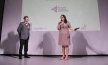 """Церемония награждения """"Лидеров корпоративной благотворительности - 2017"""""""