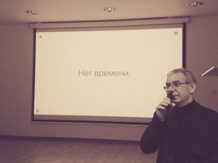 ШВК 1__Александр Алексеев