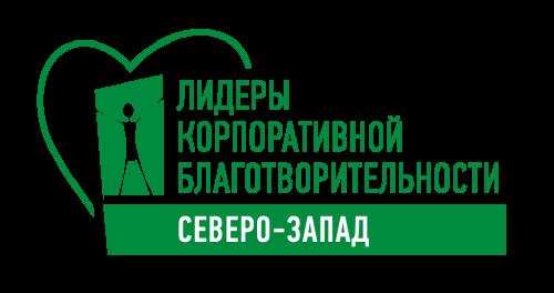 ЛКБ СЕВЕРО-ЗАПАД