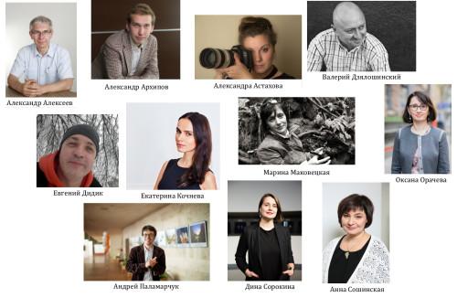 жюри фотоконкурса
