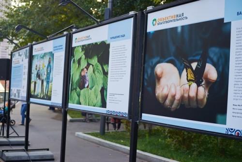 Бесплатные фотовыставки в Москве — 2018