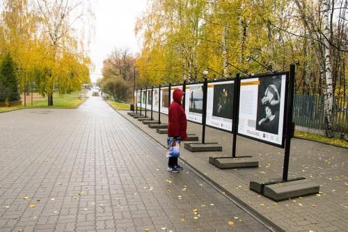 Лианозово выставка ОБ