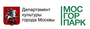 Депкульт-и-мосгорпарк