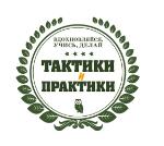 ТП лого 150 150