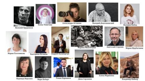 ОБ жюри 2019 фото