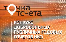 ACI-banner220x140-01