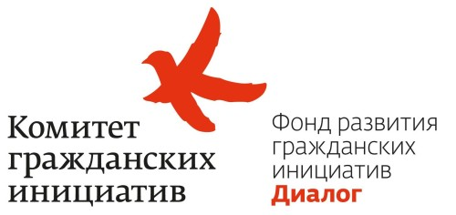 Logo_kg+fund_сайт