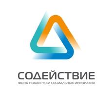 Содействие Пермь