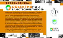 Vist_SF_a1-Print-1
