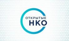 Логотип портала Открытые НКО - dobro.live